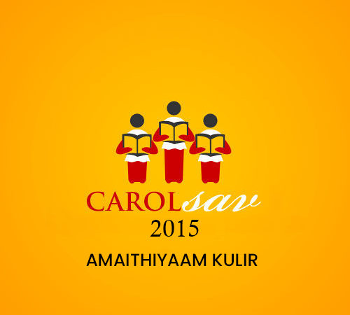 AMAITHIYAAM KULIR