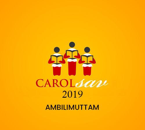 AMBILIMUTTAM
