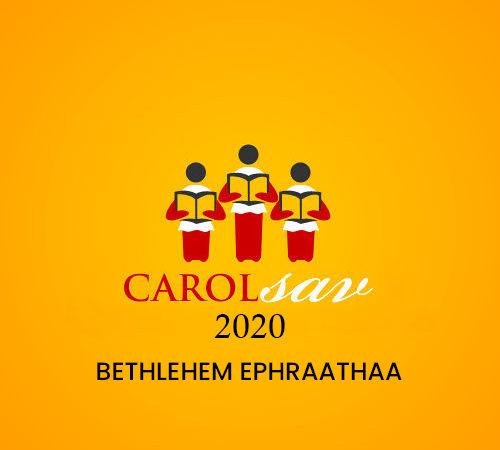 BETHLEHEM EPHRAATHAA