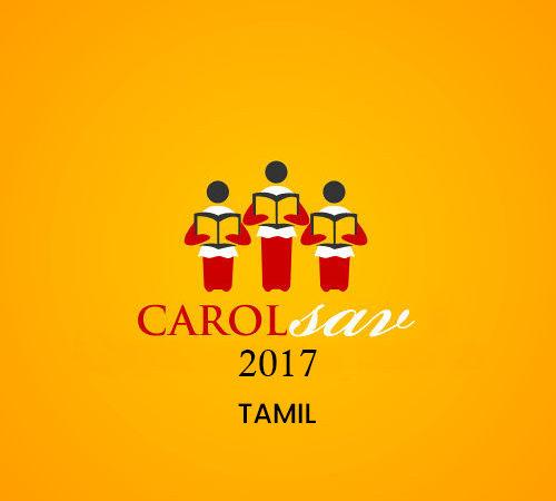 Carolsav 2017 Tamil