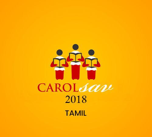 Carolsav 2018 Tamil
