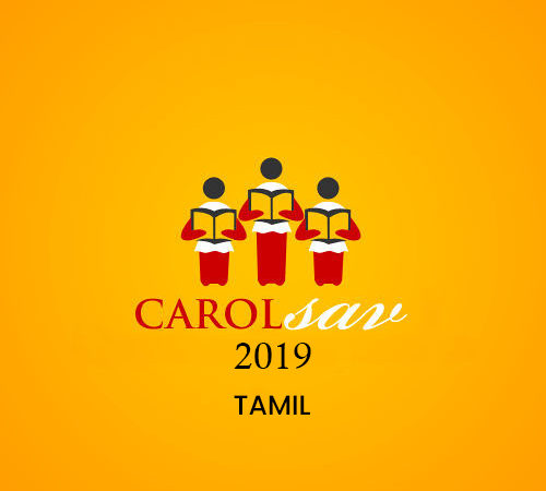 Carolsav 2019 Tamil
