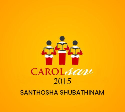 SANTHOSHA SHUBATHINAM