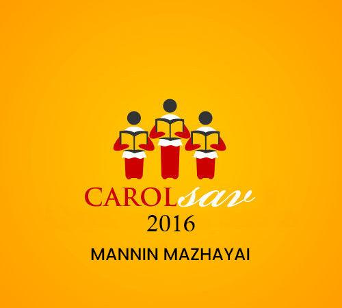 MANNIN MAZHAYAI