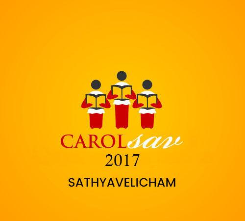 SATHYAVELICHAM