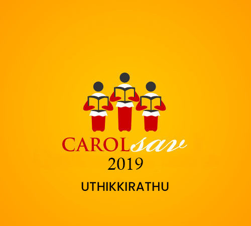 UTHIKKIRATHU