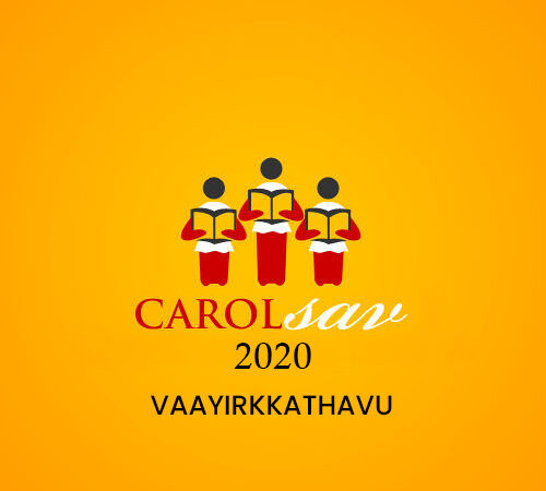 VAAYIRKKATHAVU